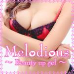 【ビューティーアップジェル】Melodious~Beauty up gel~  メロディアス