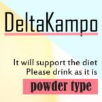 DeltaKampo-デルタカンポ-[ワガママモード]